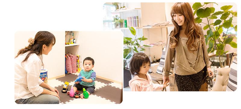 育児休業支援